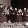 1976_TeatraDiena_27marts_03_red
