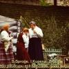 1986_PrecibuViesulis_05