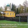 Daugavpils_01