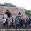 Daugavpils_09