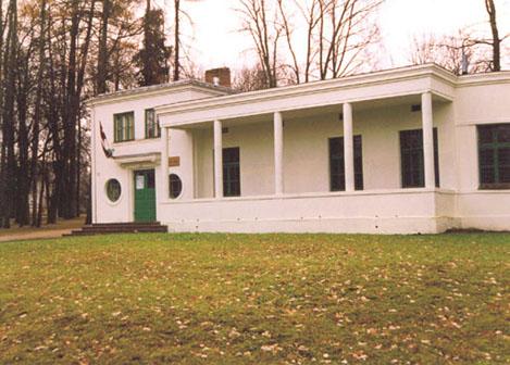 Teātra māja 1999. gadā — 2