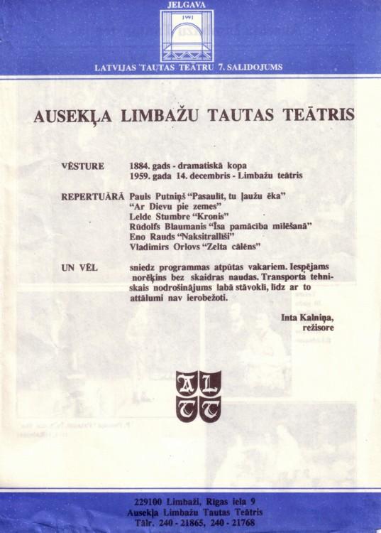 Bukleta lapiņa par Limbažu teātri (1.puse)