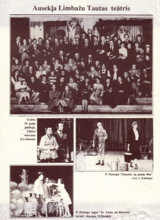 Bukleta lapiņa par Limbažu teātri (2.puse)
