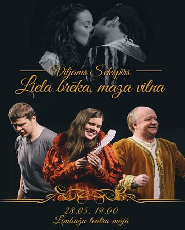 Liela_breka_maza_villa