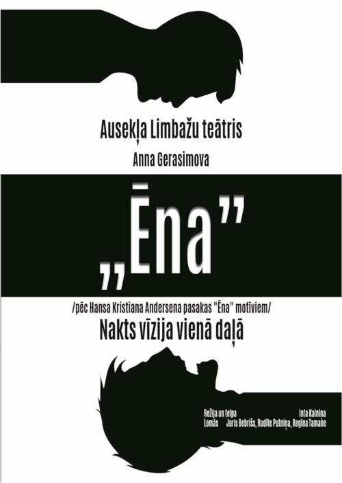 Ena_afisha_red