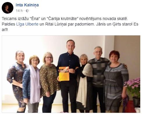 Facebook_novada_skate